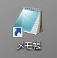 CSSとは_メモ帳