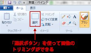 ワードエクセル変換解説画像