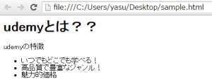 CSSとは_HTMLのみの場合