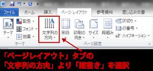 word罫線解説画像16