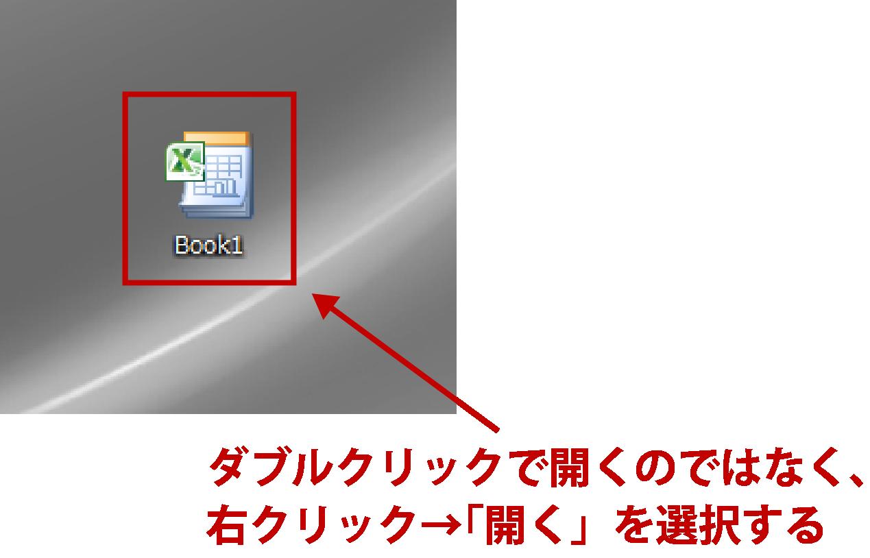 エクセルテンプレート解説画像