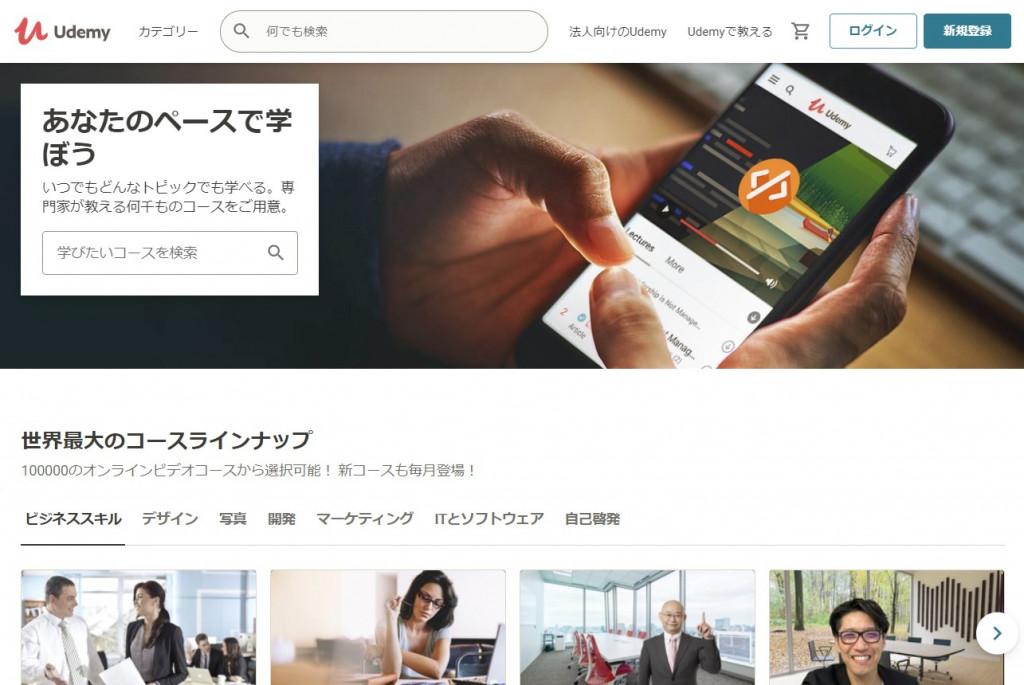 Udemy.com