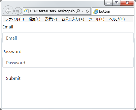 Bootstrap フォーム